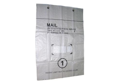 咸阳出口邮政编织袋