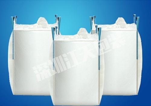 咸阳防静电集装袋
