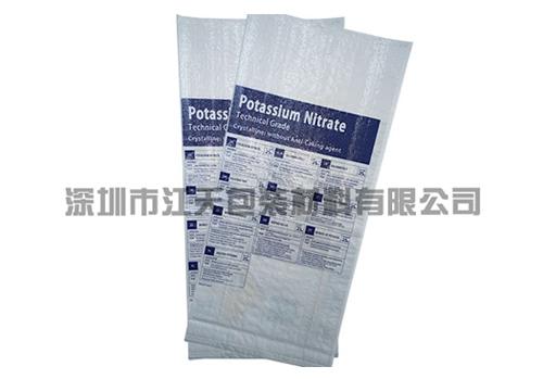 Film coated color printing bag