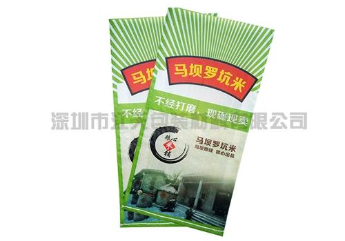 Color printing rice woven bag