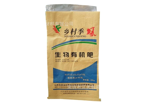 Three in one paper plastic composite bag