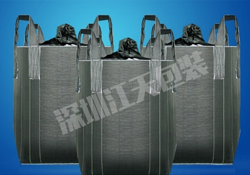 High temperature packing bag